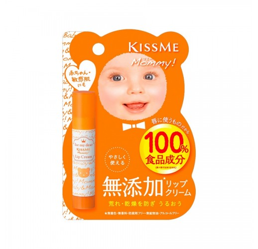 KISS ME MOMMY LIP CREAM 3.5g