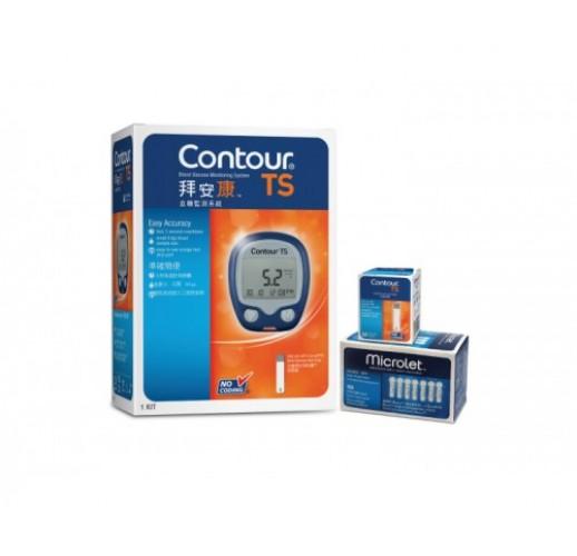 Bayer Contour TS Meter Set FHA-BH-1807B