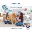 Household Disinfecting  Solution 1000ml