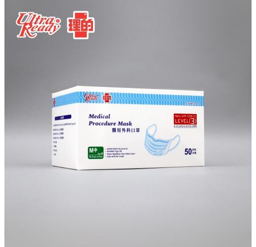 Ultra Ready Medical Procedure Mask Bulk Pack (M &L size)