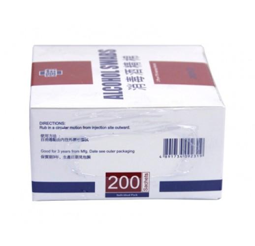 Ultra Ready Alcohol Swabs 200pcs(3x3cm-2ply)
