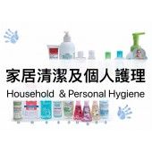 Mother-infant & Personal-care Products