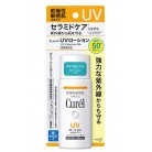 #Curel - UV lotion SPF50+ 60ml